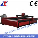 plasma cutting machines ZK-1530(1500*3000mm)
