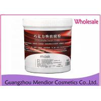 Chocolate Clay Powder For Face Mask , Anti Aging Natural Hydrating Face Powder