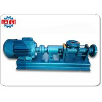 Heavy Fuel Oil Three Spindle Screw Pump G Type Single Stage Explosion Protection