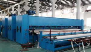 China SS PP Spunbond Non Woven Fabric Manufacturing Machine With Capacity 80-300kg/H on sale