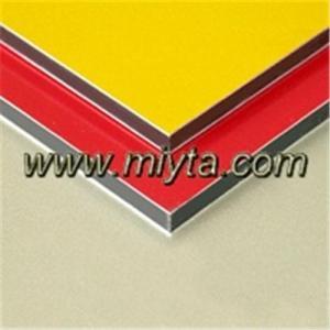 China Aluminium composite panel on sale