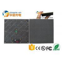 High Definition P5.95 Rental LED Displays 250x250mm Radian Corner Led Screen Module