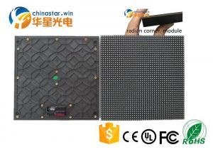 China Rental LED Displays P5.95 module 250x250mm radian corner led screen module on sale