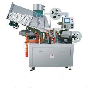 China Sunway  B.ZFG-II  Laminated aluminum tubes screw cap machine on sale