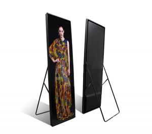 China shopping mall P2 poster LED display P2.5 indoor led mirror screen 640mm x 1920mm on sale