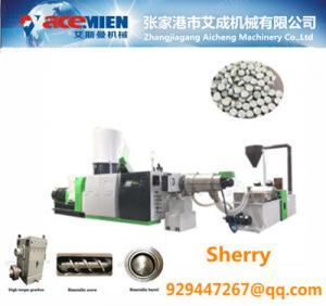China PE LDPE HDPE PP bag granulation line pelletizing machinery extrusion machine recycling machinery on sale