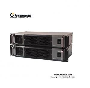 China TR series 2U digital power amplifier 2CH, 4CH class D amplifier factory directly on sale
