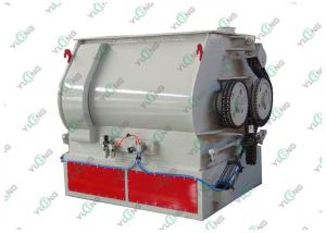 China High Grade Oar Efficient Horizontal Poultry Feed Powder Mixer Machine 5.5kw on sale