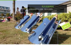 China solar portable barbecue stove on sale