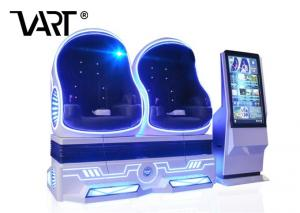 China 210*110*200cm Kids And adults Most love VR games in 2018 9d VR  ride simulation with Cool led design on sale