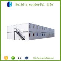 China Superior Quality Fast Built Prefab Steel Structure Container House Modular on sale