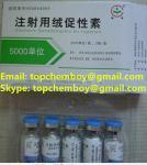 99% purity HCG 5000iu/vail bodybuilding fat-burning fat-cut fat lose CAS NO.9002-61-3