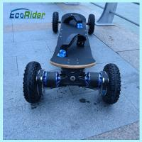 China Off Road 4 Wheels Lithium Battery Electric Scooter 36v 1800w For Adults on sale