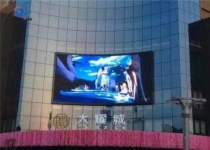 Quality P4.81 Outdoor SMD LED Display full color 1800cd/m2 led video billboard for sale