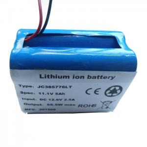 China SMBUS Electric Bike Lithium Battery on sale
