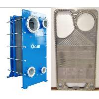 Industrial Semi Welded Corrugated Plate Heat Exchanger Ammonia Industry Evaporation