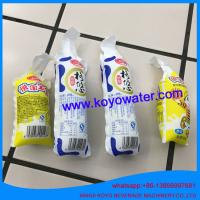 dairy milk mini bag pouch filling sealing packing machine/peanut butter packaging machine