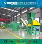 PP PE plastic film woven bagplastic recycling machine washing machinery washing line (1000kg/h)