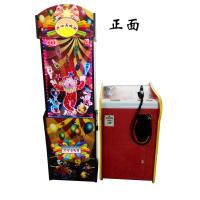 Coin operated arcade amusement shooting redemption lottery slot game machine