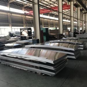 China QQ-A250 H32 Aluminum Sheet Metal Plate Ship Building on sale