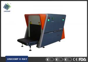 Quality Building Stadium Venue X Ray Security Scanner With Extremely Low Radiation for sale