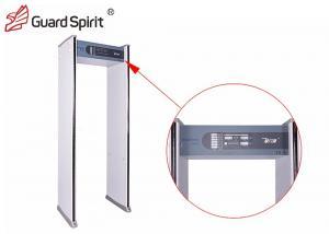 China Walk Through Metal Detector Gate , Door Frame Full Body Metal Detectors on sale