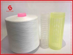 China High Tenacity Polyester Weaving Yarn Nature White Yizheng Fiber Bright on sale