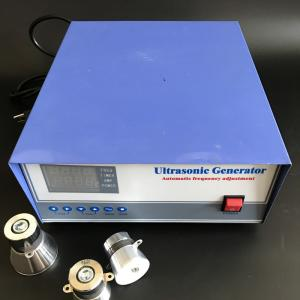 China 20khz / 40khz Ultrasonic Cleaner Generator For Sweep Frequency Cleaning Machine on sale