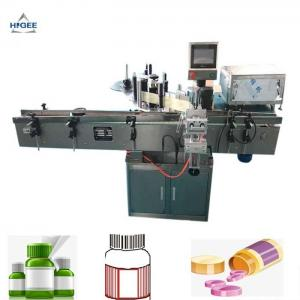 China Professional Round Bottles Sticker Labeling Machine Electric 1800*1600*2000MM on sale