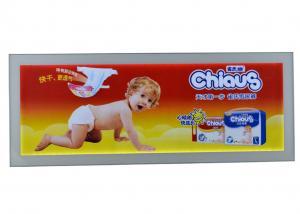 China Single Side Wall Mounted Light Box on sale