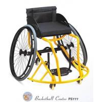 Aluminum basketball center Sports Wheel Chair or old people or disabled people