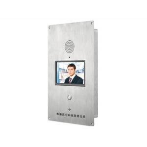 China Weather Resistant SIP Emergency Phone , 7'' Digital IP Video Phone on sale