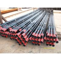 API Oil Tubing