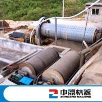 Iron Ore Processing Line
