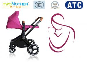 China Pink Newborns Cool Baby Strollers Unique Extremely Maneuverable on sale