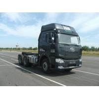 China CLWCLWCLW5080GJY4 Cheng Liwei tanker truck0086-186727303210086-18672730321 on sale
