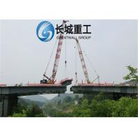 High Stability Steel Box Girder Section Beam Fine Craft Quickly Installed Simple Structure