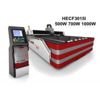 High Speed Fiber Laser Cutting Machine For Carbon Stainless Aluminum Sheet
