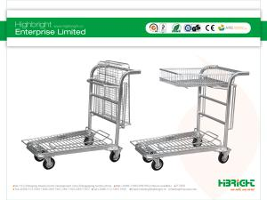 China Supermarket Shopping Trolleys Warehouse lifting equipment Series HBE-W-13 on sale