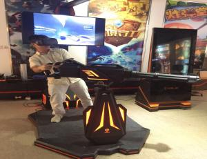 China VRLe Virtual Reality Shooting Games Gatlin Simulator With HTC Vive Headset on sale