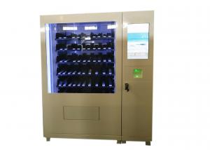 China Automated Salad Vending Machines Accept Prepaid Card Member Card For Fitness Centre on sale