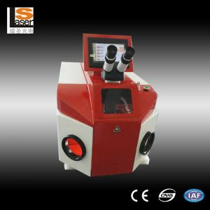 China 200 Watt Jewelry Gold Fiber Laser Welding Machine With One Years Warranty on sale