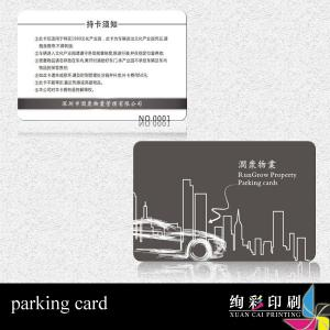 China Contactless Chip IC Smart Card Hot Foil Stamp Business Cards on sale