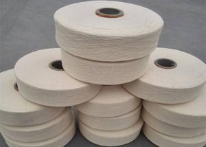 China Open End Yarn Towel Material 16S Raw White Recycled Cotton Yarn Eco - Friendly on sale