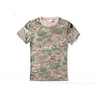 CP Camouflage Tactical T Shirts Military Style For Outdoor Combating
