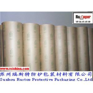 China De la haute VCI papier antirouille effectivement pour le tour/fraiseuse/foreuse/aléseuse/la machine de meulage on sale