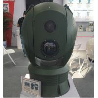 Auto Tracking Thermal Surveillance System Fit Border Security With Radar Linkage