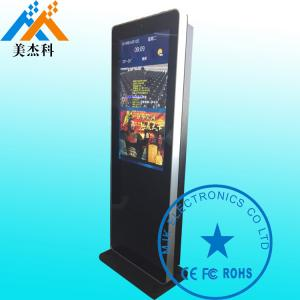 """China Ultrathin 43""""Outdoor Digital Signage Stainless Steel Material 178 Viewing Angle on sale"""