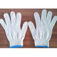 7 gauge 10 gauge safety industrial natural white cotton gloves work gloves cheap cotton gloves