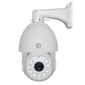China Pan Tilt IP camera on sale